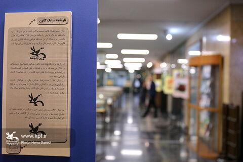 نمایشگاه گنجینهی موزهی کودک کانون در دانشگاه تهران