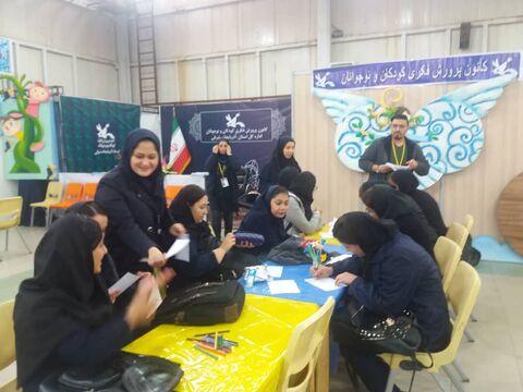 حضور فعال کانون در هفدهمین نمایشگاه بین المللی کتاب تبریز