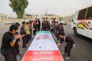امداد فرهنگی کتابخانه سیار کانون خوزستان در روستای کلدوزخ ایذه