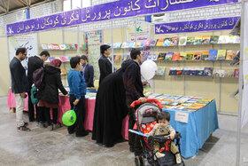حضور فعال کانون در بخش فروش محصولات فرهنگی در هفدهمین نمایشگاه بینالمللی کتاب تبریز