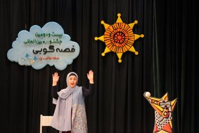 پنجمین روز برگزاری بیست و دومین جشنوارهی قصهگویی استان یزد- مهر ۹۸