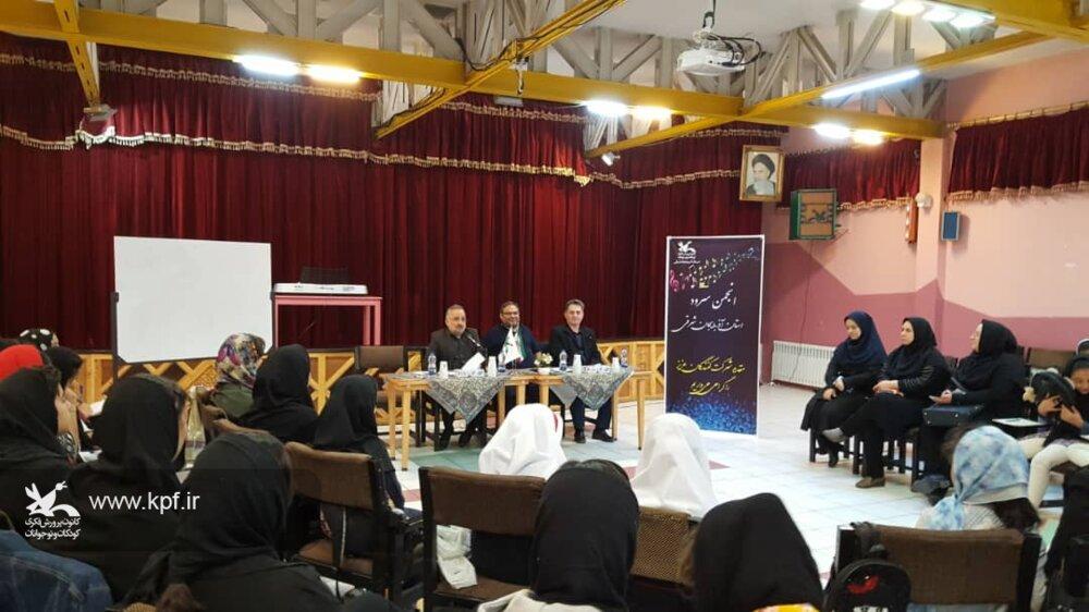 نخستین جلسه انجمن سرود استان آذربایجان شرقی