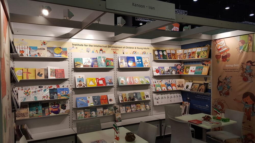 Kanoon Products are Offered in Frankfurt Book Fair