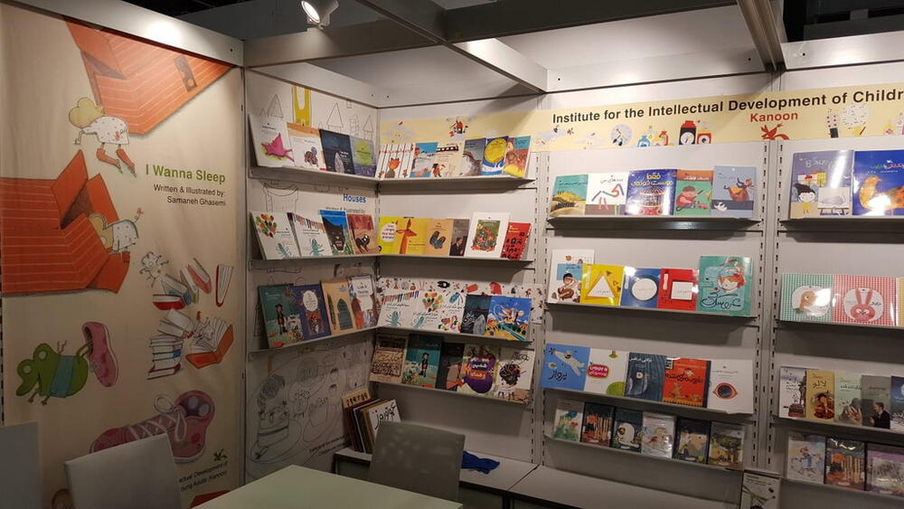 International Negotiations: Kanoon Achievements at Frankfurt Book Fair