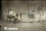 نمایش پویانمایی «گرگم و گله میبرم» در جشنواره فیلم آلترنتیو