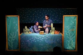 اجرای نمایش «هدیه کوچولو» و «یک روز و دو فصل» در مرکز تئاتر کانون