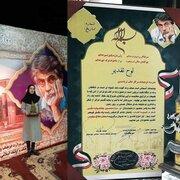 درخشش مربیان کانون خوزستان در جشنواره ملی شعر «در کوچه آفتاب»