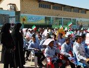 سربلندی ایران عزیز در دستان شما دانشآموزان است
