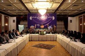 آغاز گردهمایی مسئولان مالی کانون در شیراز