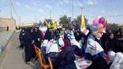 ویژهبرنامههای مراکز فرهنگیهنری سیستان و بلوچستان در ۱۳ آبان
