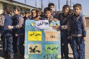 ویژه برنامه کانون استان همدان در روز دانشآموز