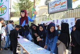 خدمات کانون پرورش فکری سیستان و بلوچستان در روز دانشآموز