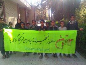 مراکز فرهنگیهنری سیستان و بلوچستان در روز دانشآموز