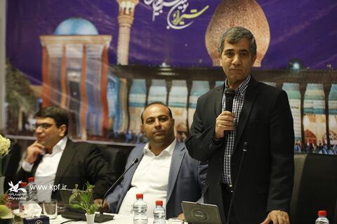 گردهمآیی مسئولان امور مالی کانون سراسر کشور در شیراز