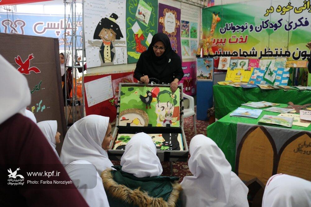 کانون میزبان کودکان و نوجوانان دردهمین نمایشگاه بزرگ کتاب استان مرکزی