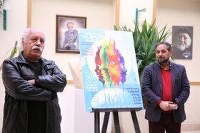 رونمایی پوستر جشنواره تئاتر همدان با حضور هنرمندان و مسئولان کانون