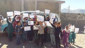 روز دانشآموز در کانون فارس