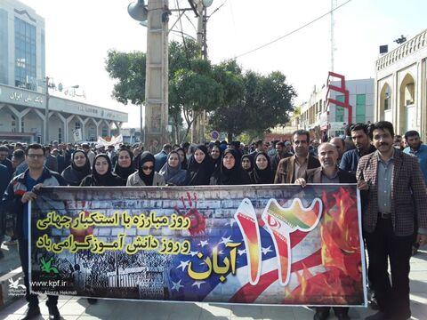 حضور پرشور همکاران  کانون پرورش فکری استان کرمانشاه در مراسم ۱۳ آبان