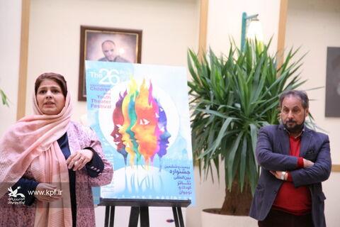 رونمایی از پوستر جشنواره تئاتر کودک و نوجوان همدان