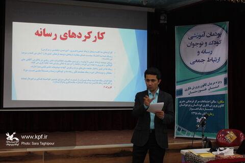 پودمان آموزشی «کودک و نوجوان، رسانه و ارتباطجمعی» در کانون اهواز برگزار شد