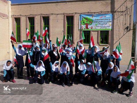 گرامیداشت یوم الله روز۱۳آبان مراکز خمینی شهر،اردستان،فریدونشهر و قهدریجان اصفهان