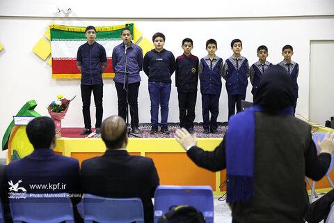 بازگشایی ۲ مرکز فرهنگی هنری کانون تهران