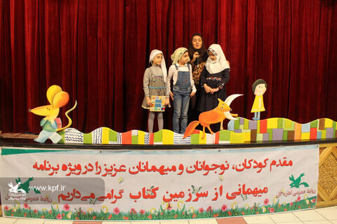 استقبال از هفته کتاب و کتابخوانی در کانون آذربایجان شرقی با اجرای برنامه «میهمانی از سرزمین کتاب»