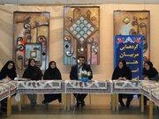 دومین گردهمایی مربیان هنری کانون پرورش فکری استان در اصفهان برگزار شد