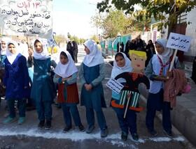 گزارش تصویری مراکز فرهنگی هنری کانون استان در روز 13آبان-صفی آباد