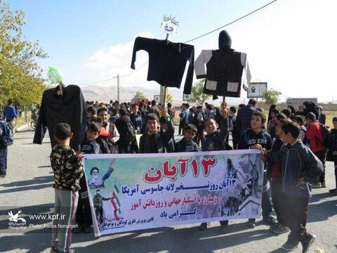 بزرگداشت روز 13 آبان در مراکز فرهنگی هنری استان مرکزی