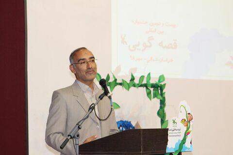 انتصاب اسماعیل عسگری بهعنوان مدیرکل کانون خراسان شمالی