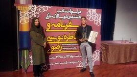 خاطرهنویسی نوجوانان تهرانی برگزیده شد
