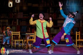 Kanoon Theater Groups' Performance in Hamedan International Theater Festival