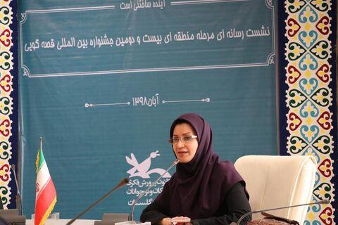 گلستان میزبان برگزاری  بیستودومین جشنواره بینالمللی قصهگویی منطقه ۵ کشور