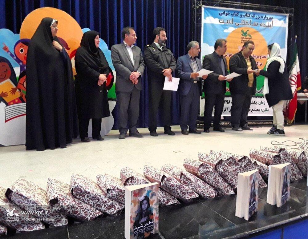 کتابخوانان برتر مراکز کانون استان کرمانشاه تجلیل شدند
