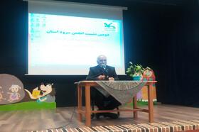 برگزاری دومین نشست انجمن سرود کانون اردبیل