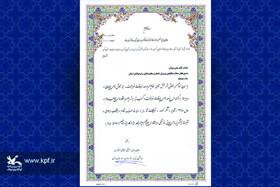 کانون آذربایجانشرقی  رتبه برتر در زمینه برنامههای اوقات فراغت سال ۹۸ را کسب کرد
