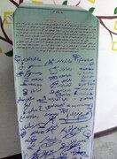 امضا پیماننامه دوستی با کتاب در کانون رضی