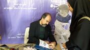 نشست ادبی دوپنجره کانون ایلام با حضور حسین تولایی برگزار شد