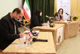 همایش ادبی «دو پنجره» در کانون استان تهران برگزار شد
