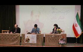 دوازدهمین همایش ادبی « دو پنجره» در کانون تهران برگزار شد