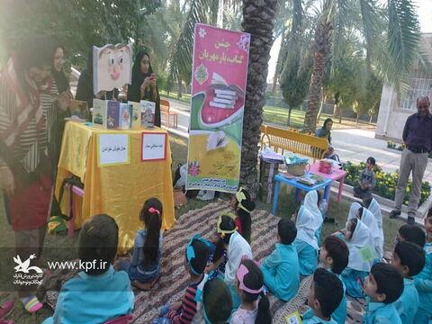 آغاز هفته کتاب و کتاب خوانی (بوشهر)