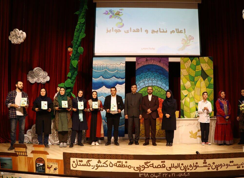 قصهگوی مازندرانی به جشنواره قصهگویی کشور راه یافت