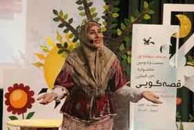 گزارش تصویری«۲»  مرحله منطقهای بیست و دومین جشنواره بین المللی قصه گویی در ارومیه