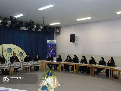 جلسه انجمن سرود کانون پرورش فکری کودکان و نوجوانان استان اصفهان برگزار شد