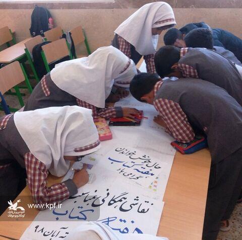 تب و تاب هفته کتاب در مراکز فرهنگی و هنری کانون استان قزوین