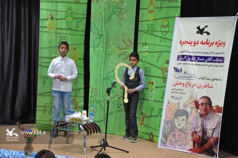 نشست ادبی «دو پنجره »در کانون خراسان جنوبی