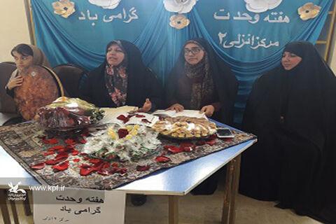 هفته وحدت در مرکز فرهنگی هنری شماره 2 کانون بندرانزلی