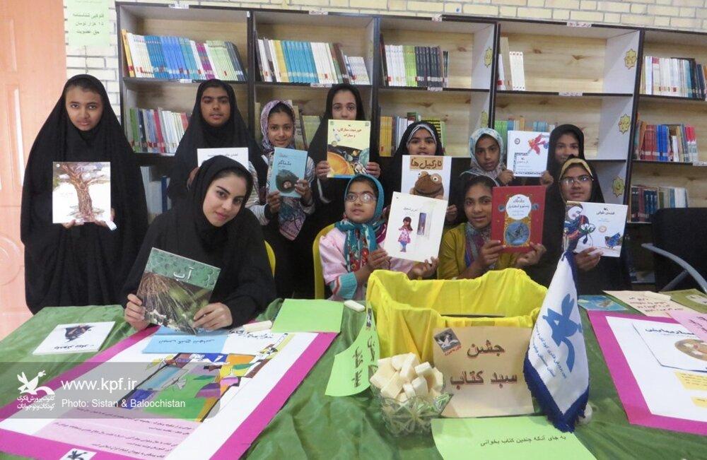 ویژهبرنامههای هفته کتاب در مراکز کانون استانها