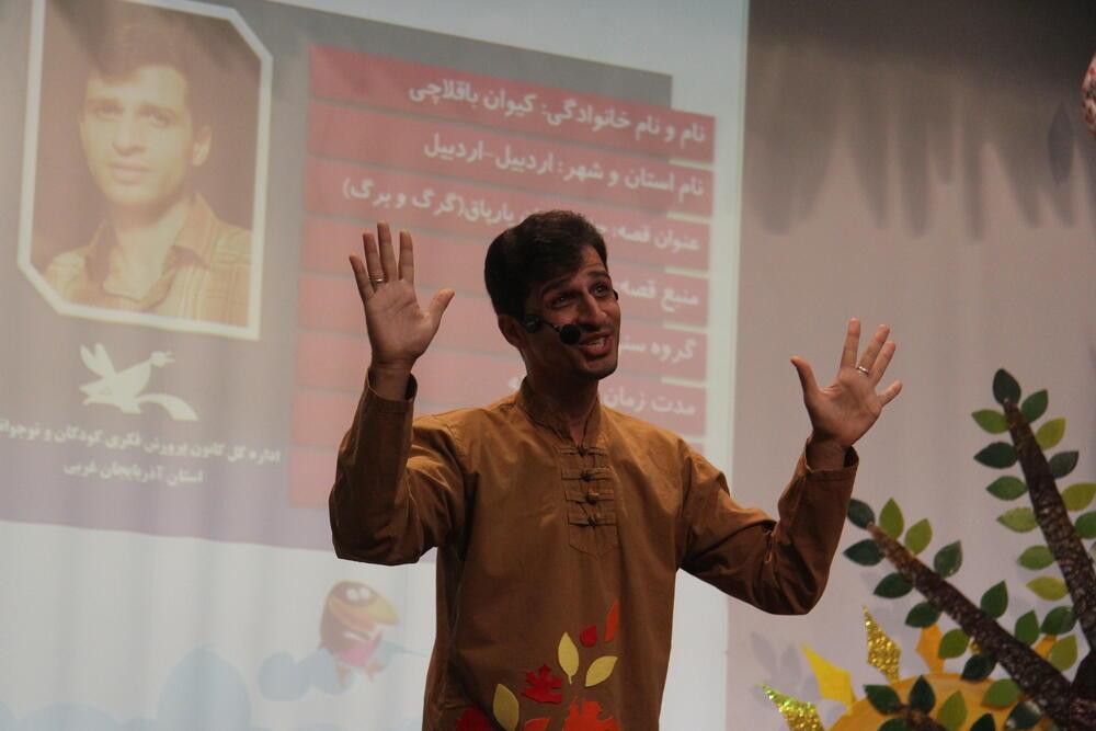 کانون استان اردبیل یک برگزیده و شایستهی تقدیر داشت